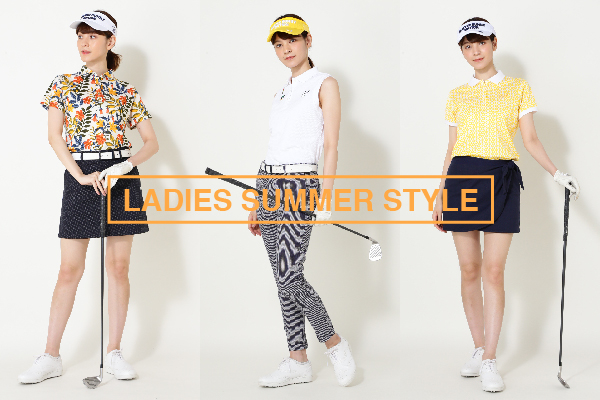PICK UP ! LADIES SUMMER STYLE