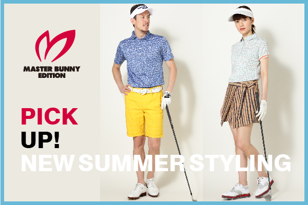 PICK UP! NEW SUMMER STYLING