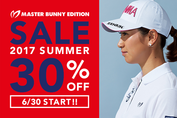 MASTER BUNNY EDITION  SUMMER SALE!!