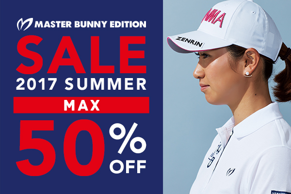 MASTER BUNNY EDITION SUMMER SECOND SALE!!