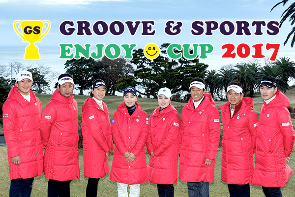 GROOVE & SPORTS ENJOY CUP REPORT