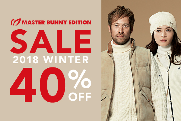 PEARLY GATES & MASTER BUNNY EDITION WINTER SALE!!