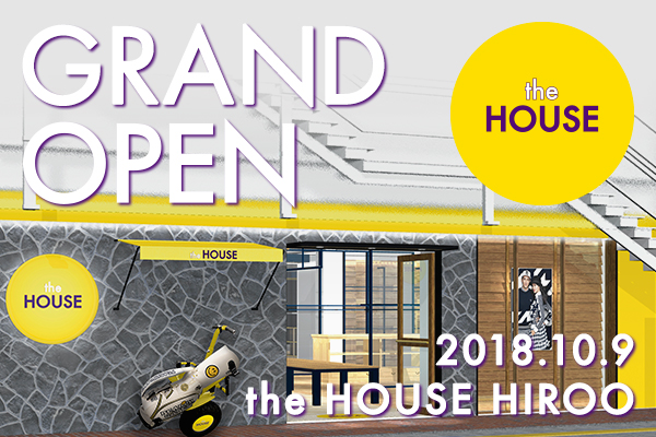 『the HOUSE』広尾店 10月9日(火)Grand Open!!