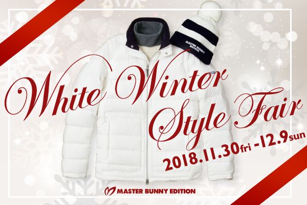 MATER BUNNY EDITION 『White Winter Style Fair』開催!
