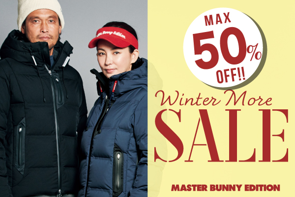 MASTER BUNNY EDITION MORE SALEスタート!!