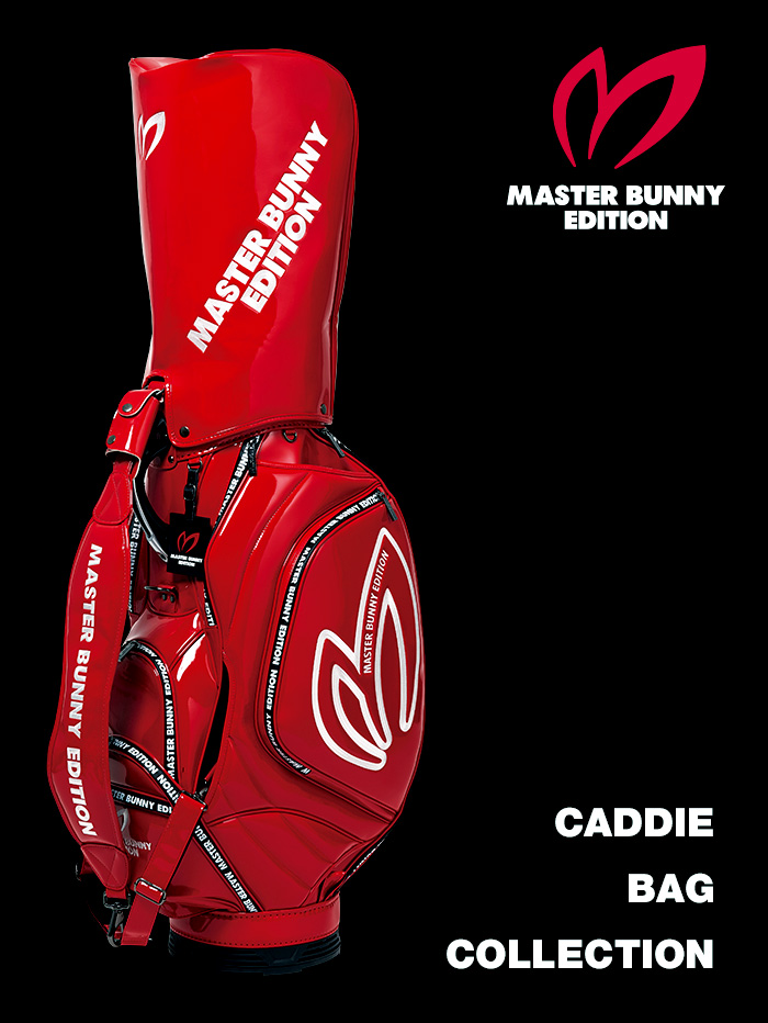 CADDIE BAG COLLECTION