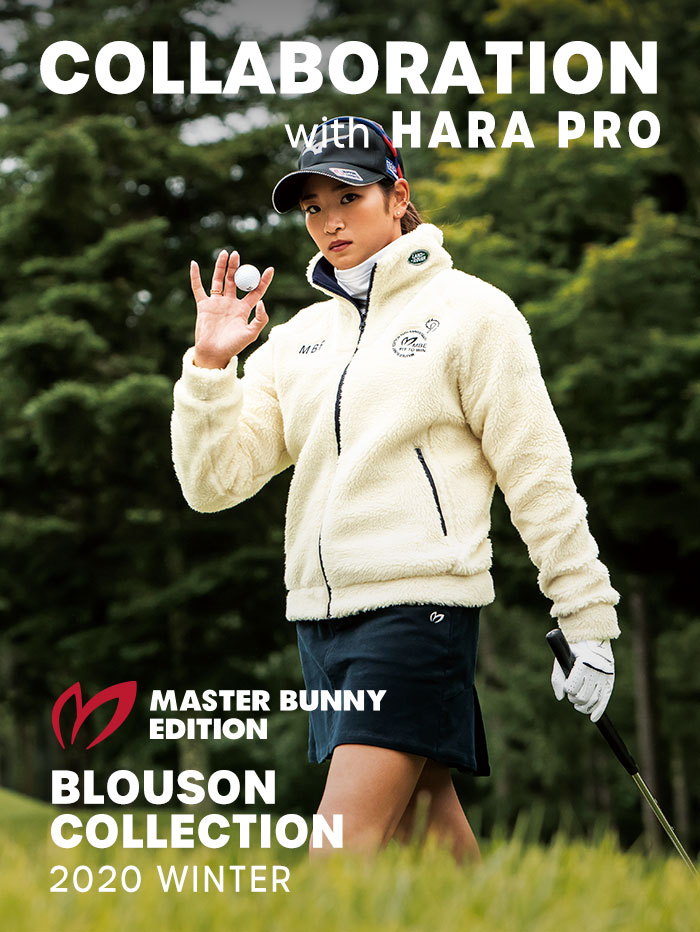 COLLABORATION with HARA PRO & BLOUSON COLLECTION